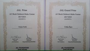 Uspeh na svetovnem haiku natečaju JAL Foundation