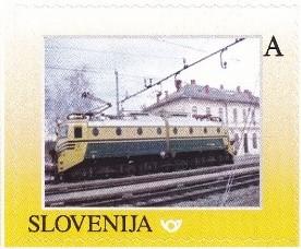 Filatelistična zbirka Zvoneta Ivančiča
